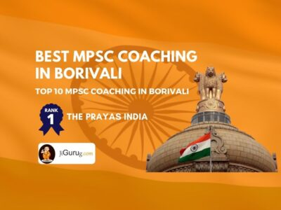 Best MPSC Coaching in Borivali