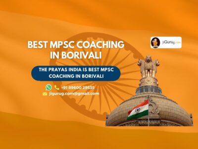 Best MPSC Coaching Classes in Borivali