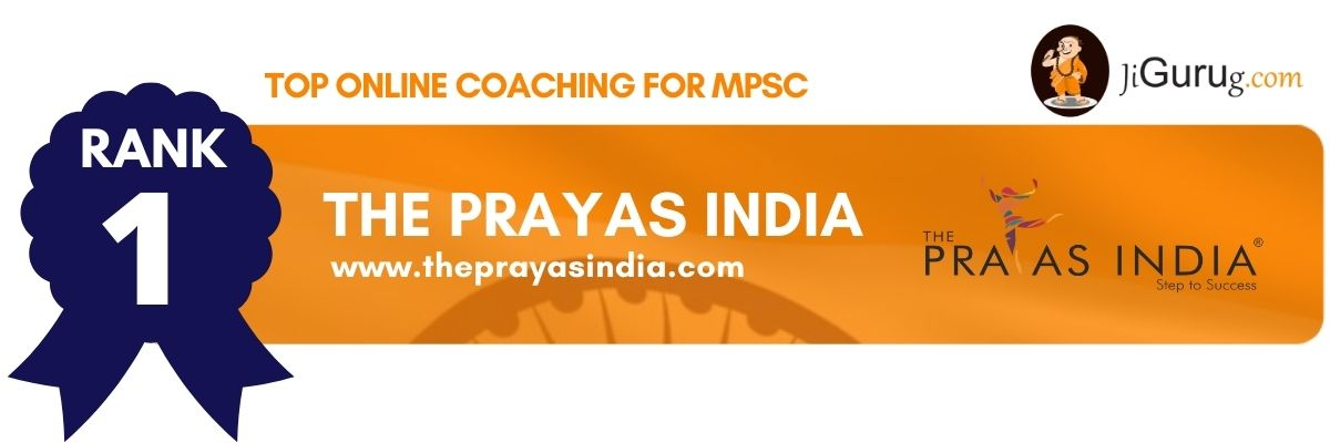 Top Online Coaching Centers for MPSC