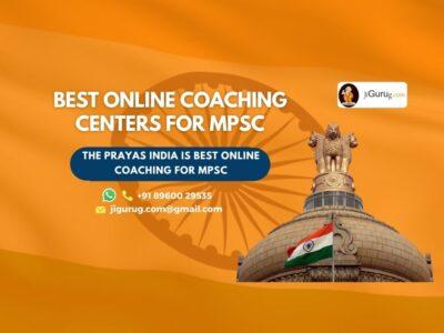 Best Online MPSC Exam Coaching Institute