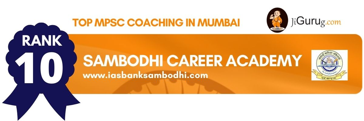 Top MPSC Coaching in Mumbai