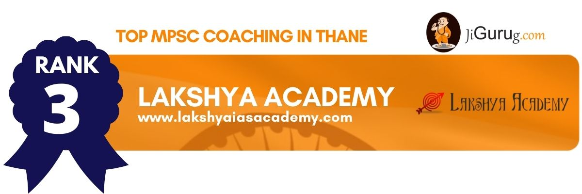 Best MPSC Coaching Classes in Thane