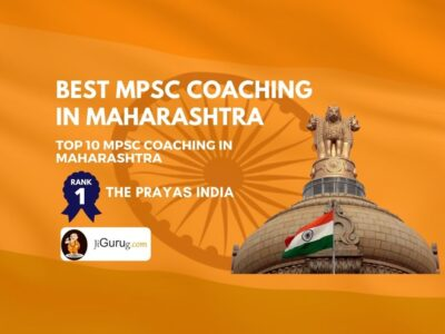 Best MPSC Coaching in Maharashtra