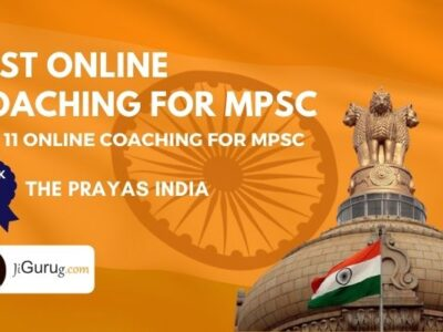 Best Online MPSC Coaching
