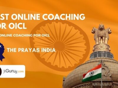 Top Online Coaching For OICL