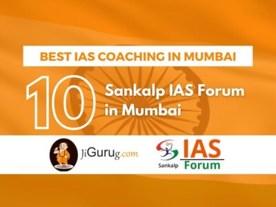 Rank 10 Best IAS Coaching in Mumbai