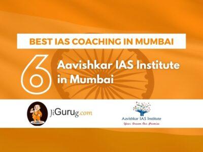 Rank 6 Best IAS Coaching in Mumbai