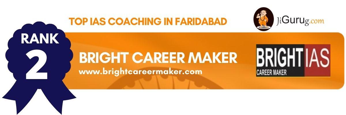 Top IAS Coaching Institutes in Faridabad