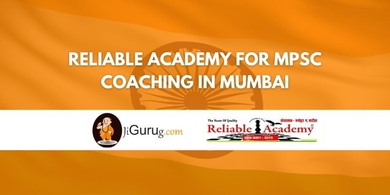 Reliable Academy for MPSC Coaching in Mumbai Review
