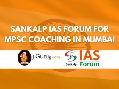 Sankalp IAS Forum for MPSC Coaching in Mumbai Review