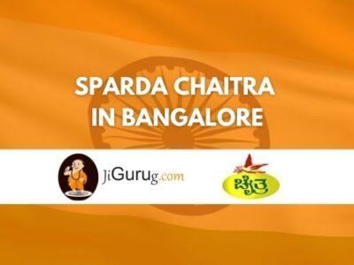 Sparda Chaitra IAS Coaching in Bangalore Reviews