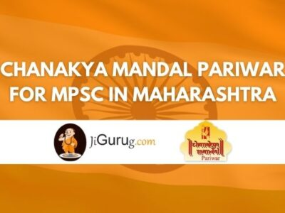 Chanakya Mandal Pariwar for MPSC in Maharashtra Review