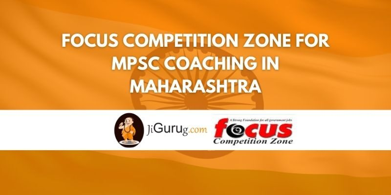 Focus Competition Zone for MPSC Coaching in Maharashtra Review