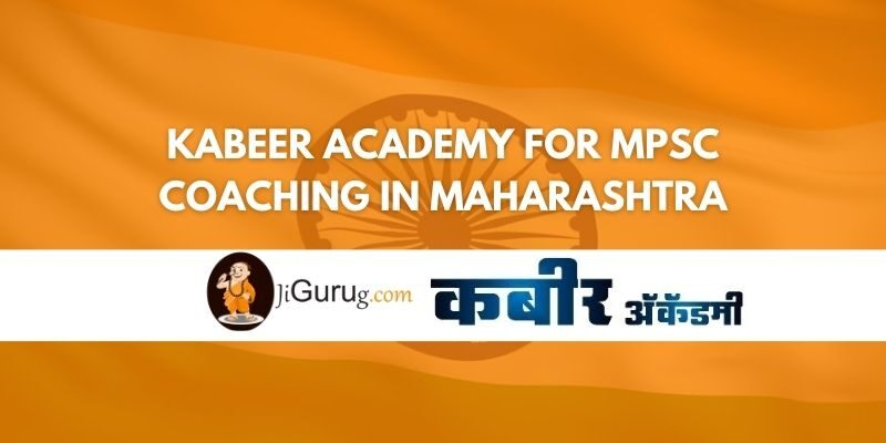 Kabeer Academy for MPSC Coaching in Maharashtra Review