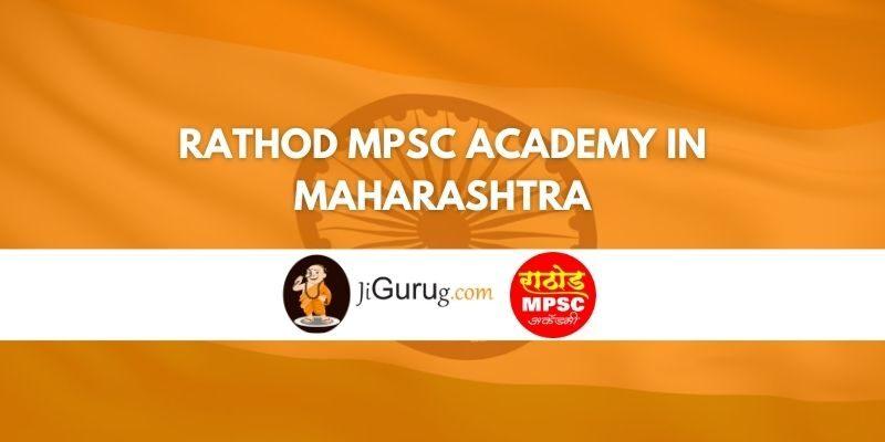 Rathod MPSC Academy in Maharashtra Review