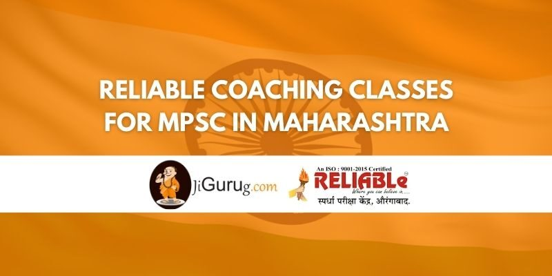 Reliable Coaching Classes for MPSC in Maharashtra Review