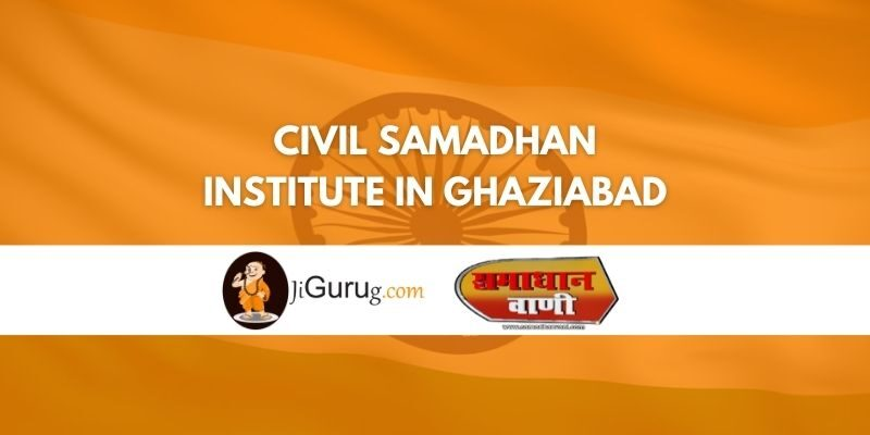 Review of Civil Samadhan Institute in Ghaziabad