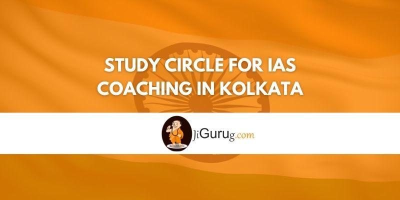 Review of Study Circle For IAS Coaching in Kolkata