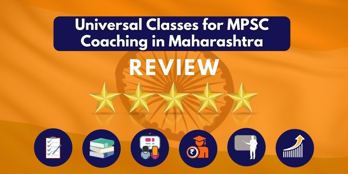 Review of Universal Classes for MPSC Coaching in Maharashtra