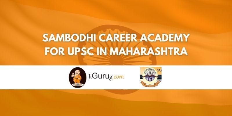 Sambodhi Career Academy for UPSC in Maharashtra Review