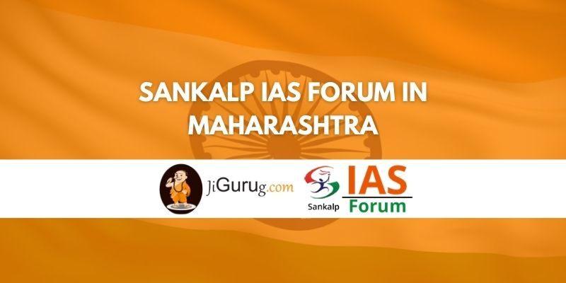Sankalp IAS Forum in Maharashtra Review