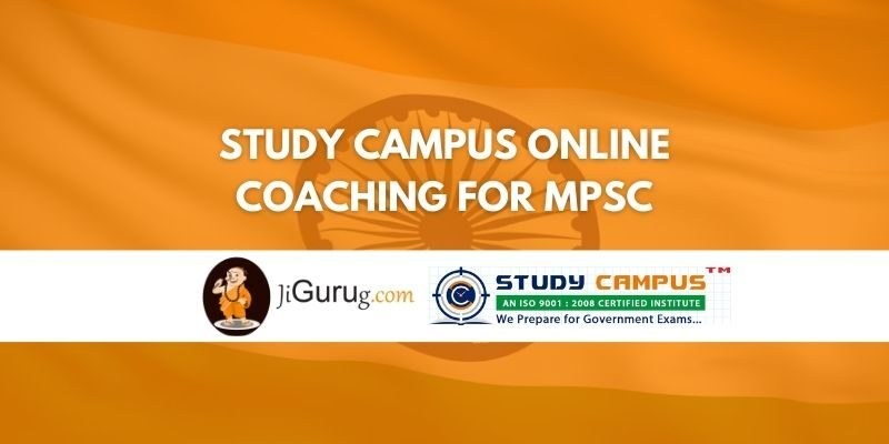 Study Campus Online Coaching for MPSC Review
