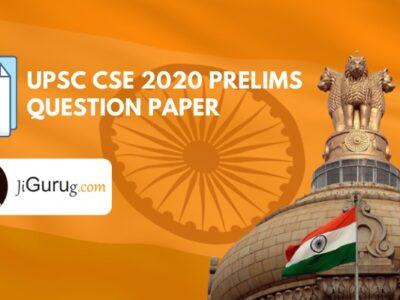 IAS 2020 Question Paper