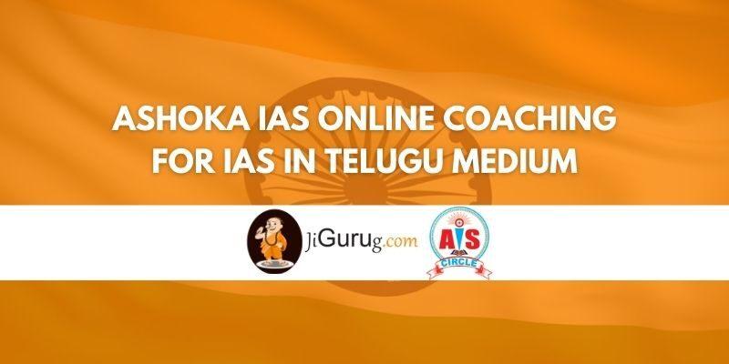 Review of Ashoka IAS Online Coaching for IAS In Telugu Medium