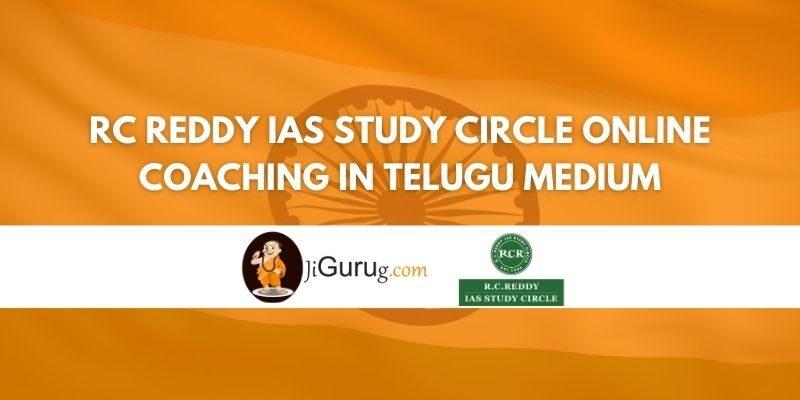 Review of RC Reddy IAS Study Circle Online Coaching In Telugu Medium