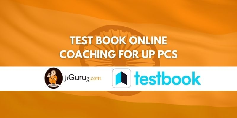Review of Test Book Online Coaching for UP PCS