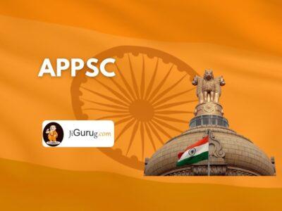 APPSC – Andhra Pradesh Public Service Commission (AP PSC)