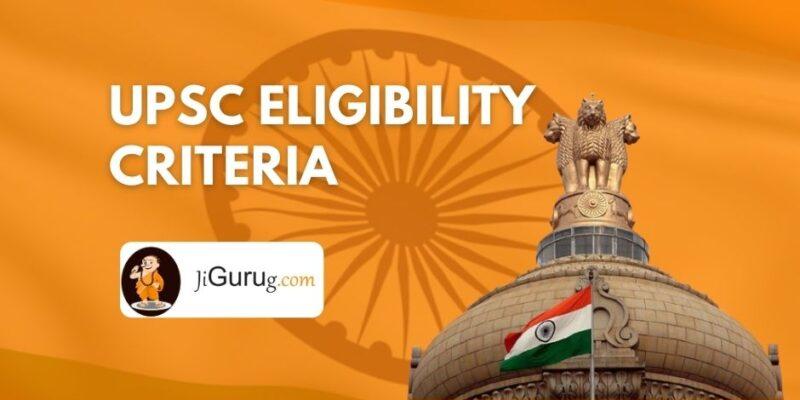 IAS Eligibility Criteria