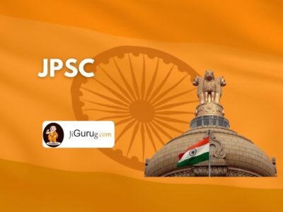 JPSC – Jharkhand Public Service Commission Result & News