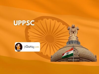 UPPSC – Uttar Pradesh Public Service Commission (UP PSC)