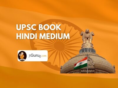 UPSC Book Hindi Medium – Best IAS Syllabus Book List PDF