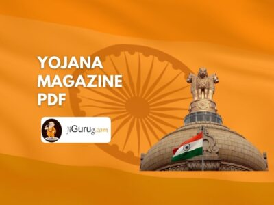 Yojana Magazine PDF Gist 2020 – Monthly Magazine Download
