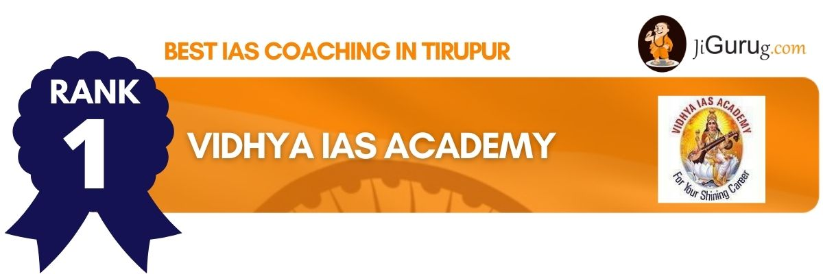Top IAS Coaching in Tirupur