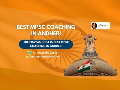 Best MPSC Coaching Classes in Andheri