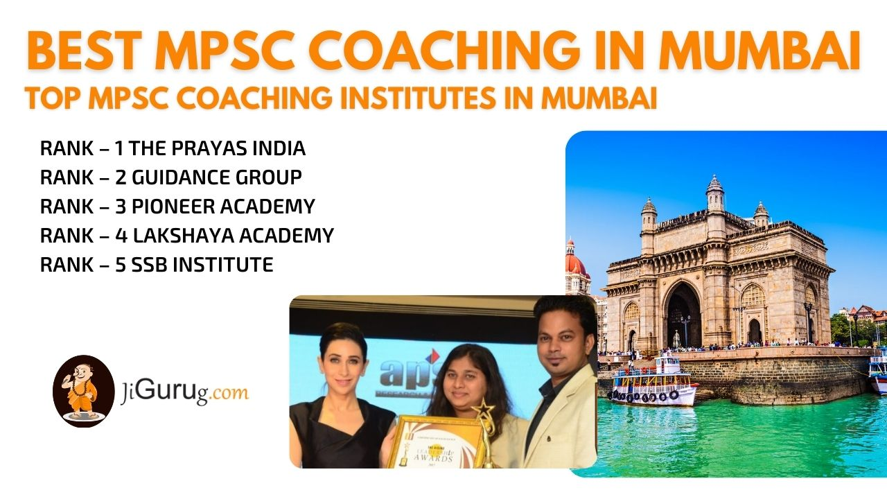 Best MPSC Coaching Institute in Mumbai