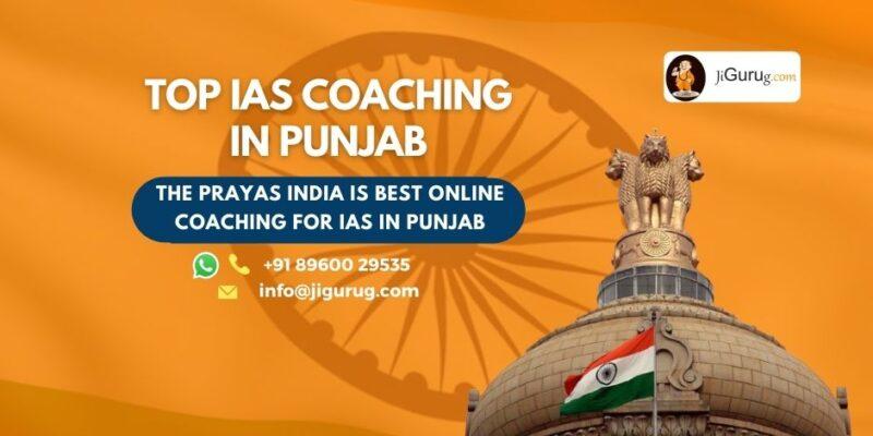Best IAS Coaching Institutes in Punjab