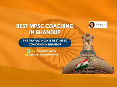 Best MPSC Coaching Classes in Bhandup