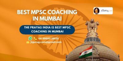 Best MPSC Coaching Classes in Mumbai