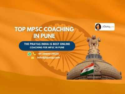 Top MPSC Coaching Centres in Pune